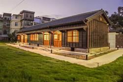 新竹縣定古蹟關西分駐所2期完工 做藝文展演空間