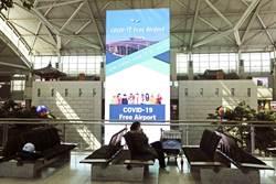 韓國首例!入境拒隔離 台女遭驅逐