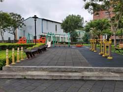 改造鶯歌尖二公園 區公所打造全新休憩場域