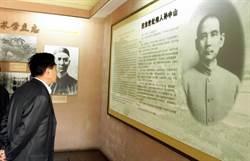 敬佩中山先生 國際人士襄助革命──海外撐革命(一)