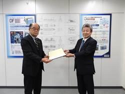 LPG重組氣體燃料船獲日本海事協會原則認可