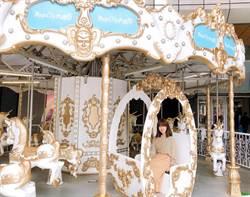板橋大遠百夢幻樂園 吸引網美、親子