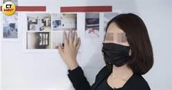 【極惡版昆凌3】我哥剛出獄 母女扮黑白臉威脅30萬擺平