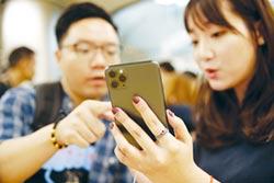 新款iPhone 本周大陸開賣