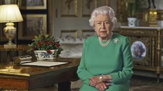 我們將會成功!英國女王罕見電視演說 溫情打氣