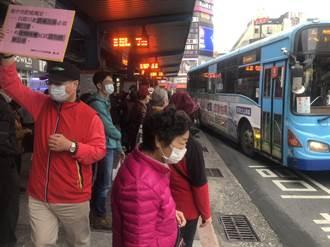 基隆搭公車強制戴口罩首日 迷糊學生苦等2.5小時坐嘸公車