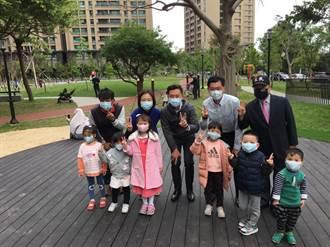 綠光公園啟用 防疫期間玩的安心