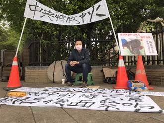 中市議員羅廷瑋政院靜坐 柔性抗議蘇揆特赦中火