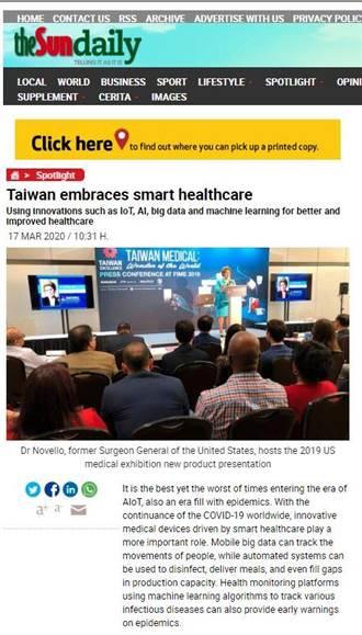 台灣防疫有成 台灣精品防疫物資國際吸睛