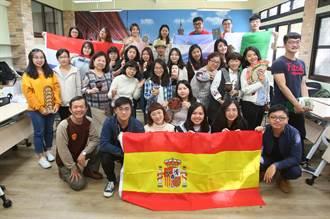 靜宜大學西班牙語文學系   培育具國際觀的西語專才