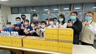 助校園防疫 台南在地企業捐千瓶消毒噴霧