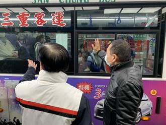 侯友宜視察學生放學搭公車 100%都戴口罩