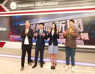 《娛樂超skr》挑戰一日主播 劉方慈、翁有繼傳授神技