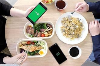 LINE Pay大啖Uber Eats平台上美食 免信用卡海外手續費、新饕客獲超激省優惠券