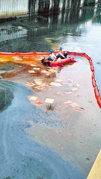 五股漏油 流進蘆洲鴨母港溝