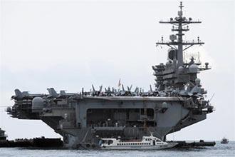 社論/美國是羅斯福號,台灣是鐵達尼號?