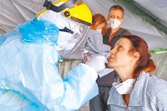 新冠病毒偷走味覺嗅覺可逆嗎?