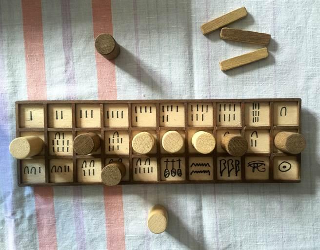 考古學家在法老王的墳墓中發現數個棋盤狀的桌遊。(示意圖/達志影像)