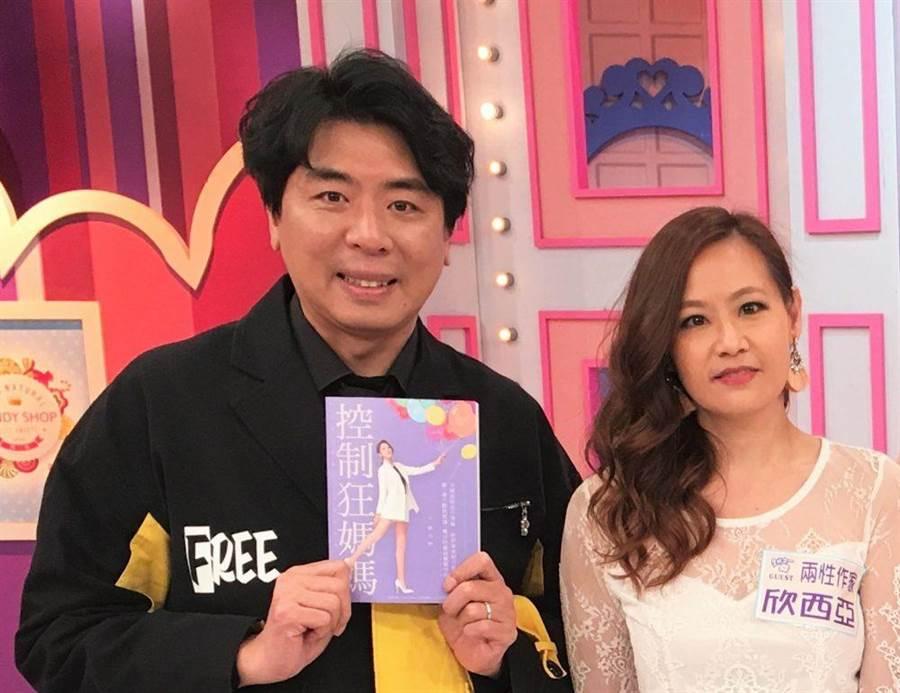 梁赫群(左)為嚴立婷新書宣傳。(東森提供)