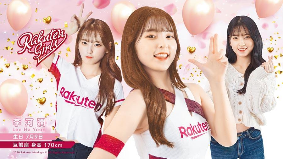樂天桃猿找來韓國啦啦隊女神李河潤(中)加入。(樂天桃猿提供)