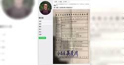 民進黨政府查水表非首例 名嘴教授民眾都被警察傳喚