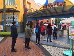 麗寶樂園連假遊客驟降7成 宣布周日夜間不營運