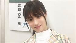 深田恭子高衩衣裡面全裸!「抱腿遮點」側乳、蜜臀看光光