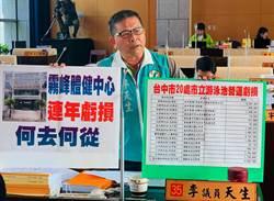 民進黨中市主委改選 市議員李天生呼聲最高