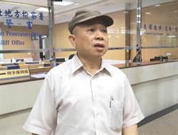 黃越宏影射陳明文喬法官夫人事  遭判拘50天