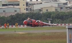小港機場空勤直升機墜落 事故原因曝光