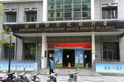 首件泰籍女旅客違反防疫罰百萬 限制出境