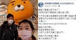 南韓地鐵站店家賣「整盒醫療口罩」網羨:居然比台灣還快速