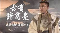 奔騰思潮:翁履中》和平派,硬起來