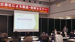 台灣電池協會 6月改選理事長