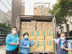 企業熱心捐贈 防疫關懷包像福袋