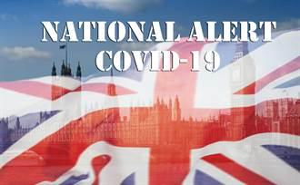 還在佛系防疫?英國首相強森現在這麼慘