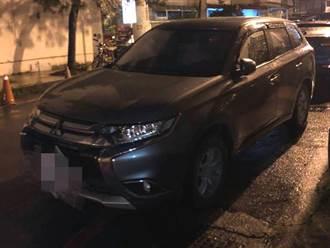 糗爆!花蓮港4警追通緝犯 丟人又丟車