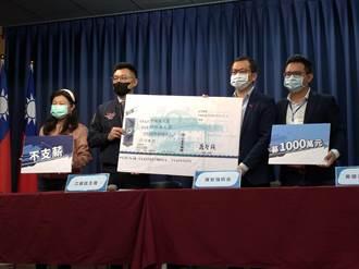 革實院沒錢…羅智強宣示不支薪 捐80萬、募1000萬元