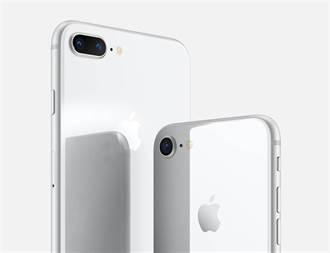 蘋果平價新機iPhone 9現身網購平台 再傳5/1出貨