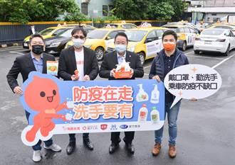 淘寶台灣捐洗手乳與抗菌噴霧給雙北運將與防疫旅館