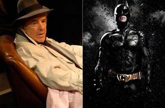 《蝙蝠俠》男星確診新冠肺炎離世!公司憾揭「爆發嚴重併發症」