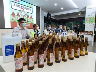 民營酒廠加入  酒精國家隊在台南