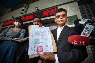楊秋興涉妨害名譽出庭 證實為韓國瑜提告