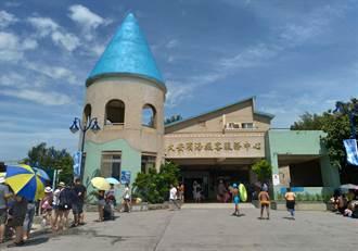 親子露營勝地設備大升級  大安濱海樂園6月登場