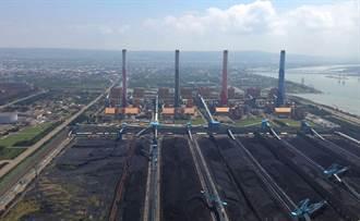 行政院公告生煤自治條例無效  市議員建議徵收碳稅