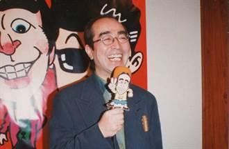 娛樂8點半》志村健封日本喜劇王 留14億遺產私生子成謎