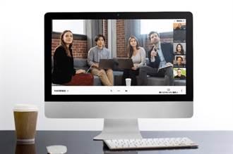 遠距會議工具LINE、Hangout Meet、Skype以及Teams哪個最優?