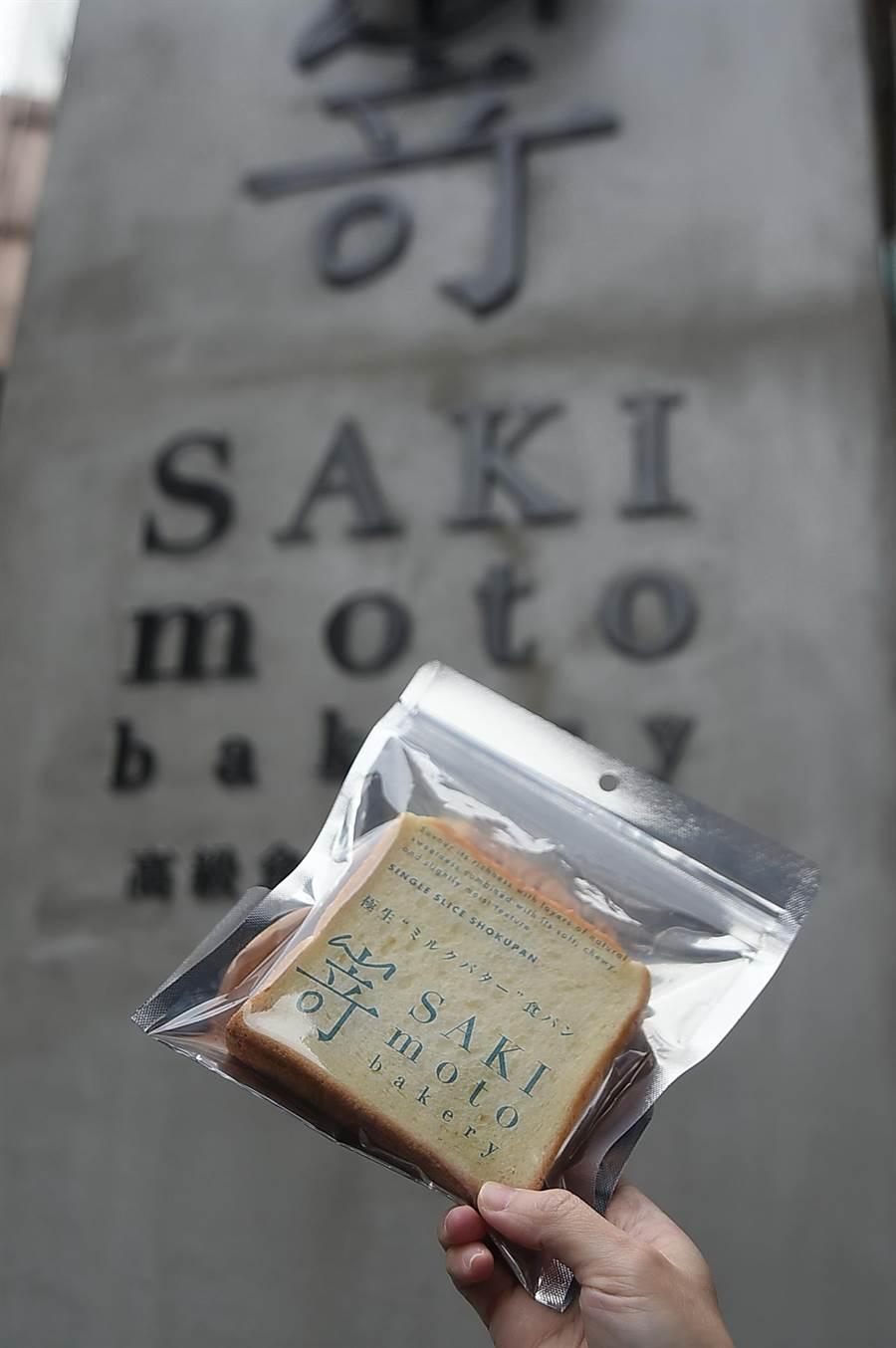 除了紙袋裝的外賣套餐,〈SAKImoto Bakery〉高級生吐司專門店還有一種結合夾鏈袋式的鋁箔包,輕巧方便並可當伴手禮送給朋友。(圖/姚舜)