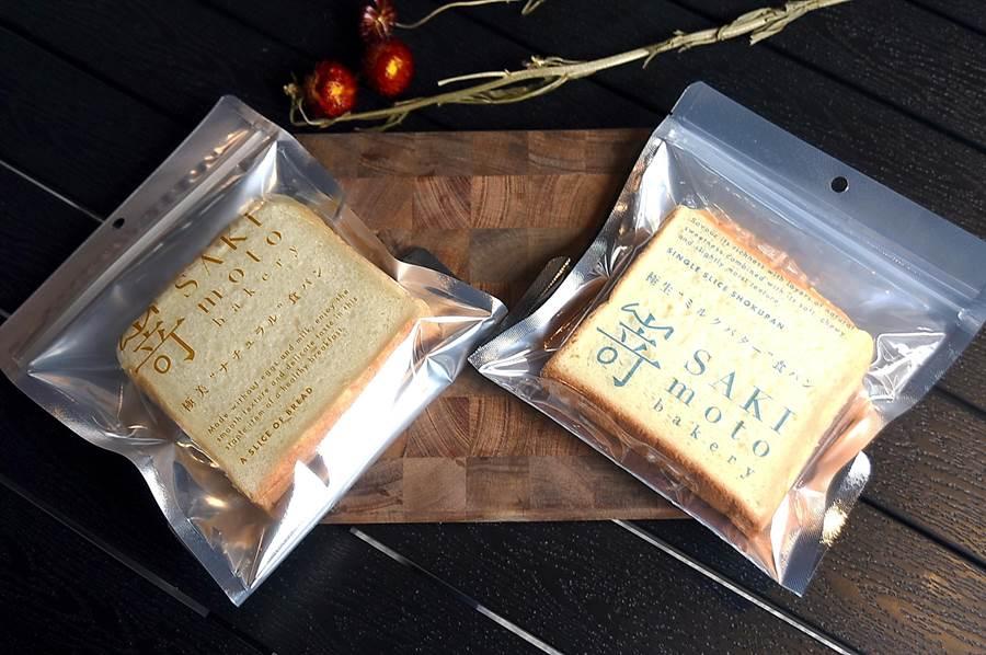 單買〈SAKImoto Bakery〉的單片高級生吐司送人或自食,〈極美自然吐司〉單片80元,〈極生奶油生奶吐司〉90元。(圖/姚舜)