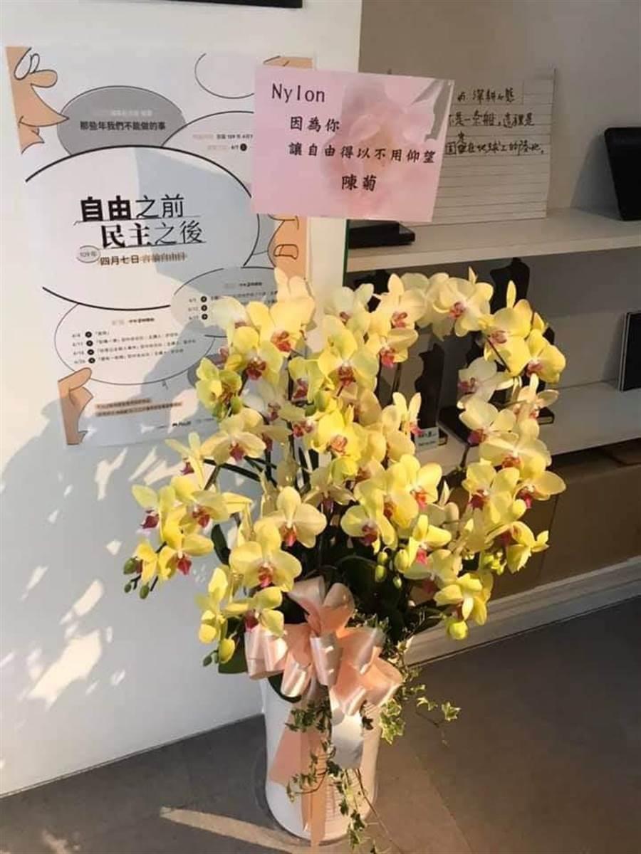 鄭南榕31周年紀念,蔡英文、陳菊發文追思。圖陳菊臉書。